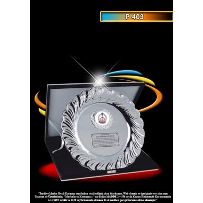 Kadife Kutulu Gümüş Plaket Model 3 - 20 Cm