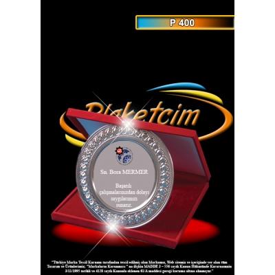 Kadife Kutulu Gümüş Plaket Model 4 - 30 Cm