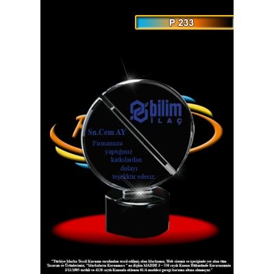 Kristal Ödül Model 25